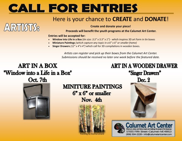 Call for entries build fall 2016
